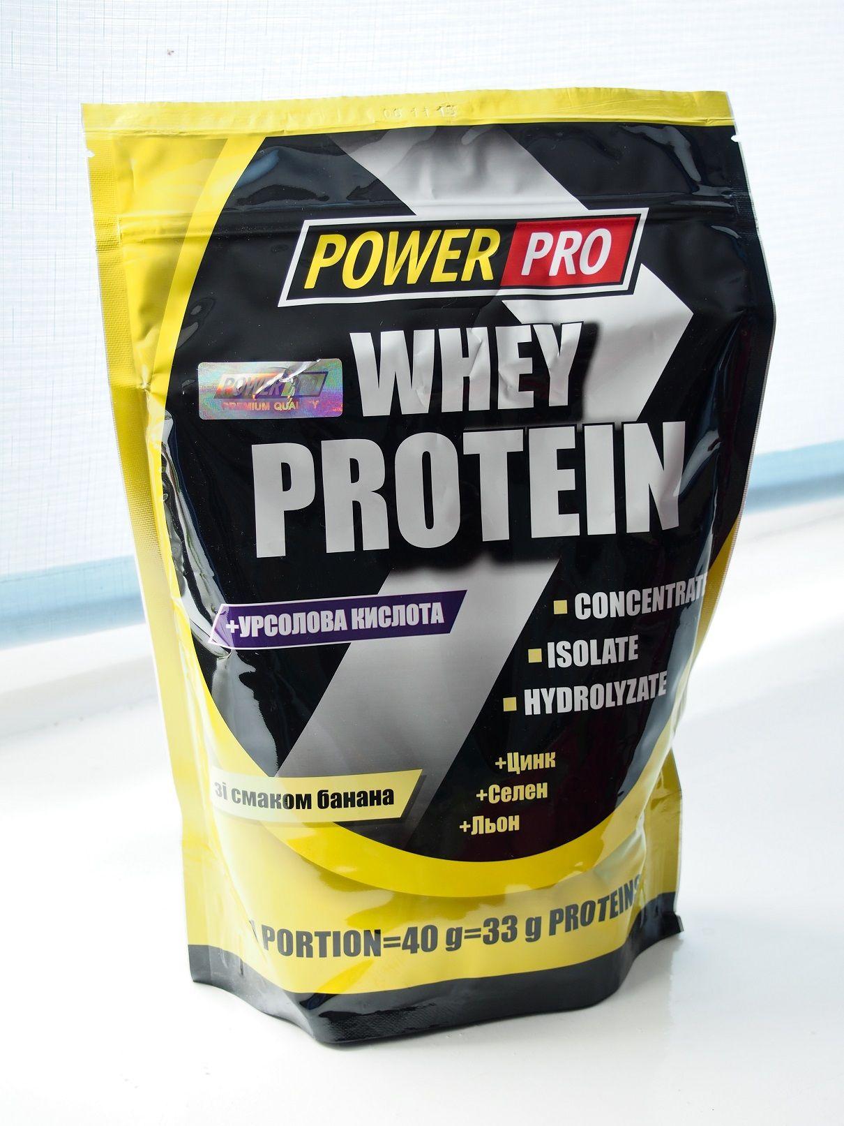 Les 5 meilleures protéines de lactosérum pour une masse musculaire maximale